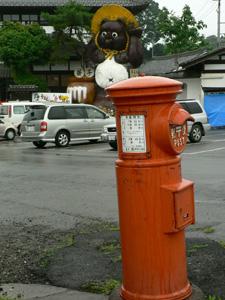 益子 丸ポスト.jpg