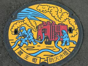 蔵王町.jpg