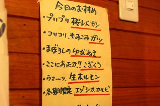 IMG_0523-1.jpg